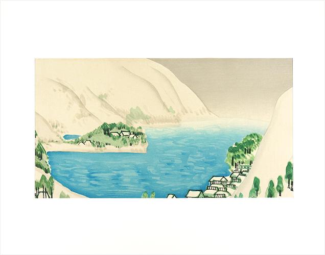 今村紫紅「箱根湖水」/