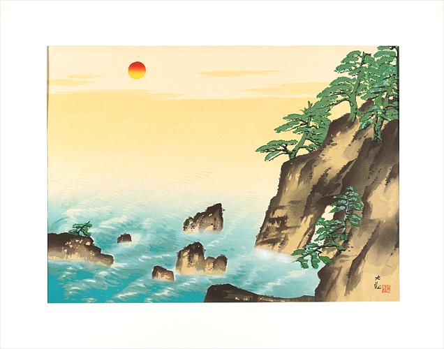 横山大観「朝陽映島」/
