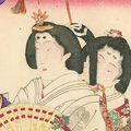 国周「皇后の宮御歩行ノ図」