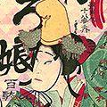 作者不詳「歌舞伎十八番之内 白拍子 いろ娘」