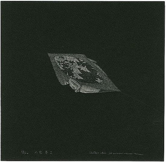 柄澤齊「小惑星(II)」/