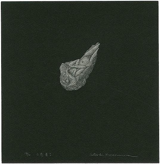 柄澤齊「小惑星(I)」/