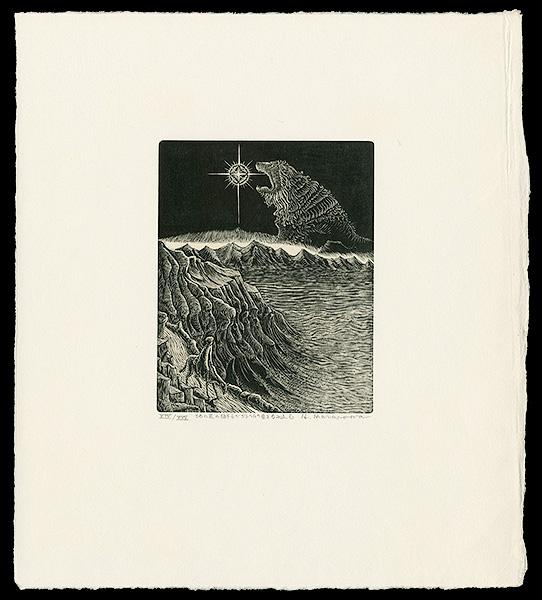 柄澤齊「地の果の獅子ベツレヘムの星を呑み込む、或はもう一つの神聖受胎」/