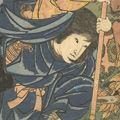 国芳「神我志姫」