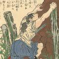 芳年「競勢酔虎傳 井坂賢八郎」