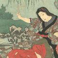 国芳「當盛見立人形之内 粂の仙人」