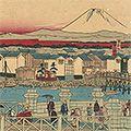 広重三代「東京第一名所 永代橋之真景」