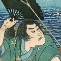 国芳「耀武八景 琉球帰帆 源為朝」