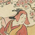 重長「春花見の桜おやしき風【復刻版】」