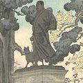 延一「上野山王台 西郷隆盛銅像」