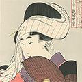 歌麿「婦人相学十躰 臼を引く女【復刻版】」
