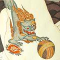 瀧秀水「刺青藍十二揃之内 唐獅子牡丹」