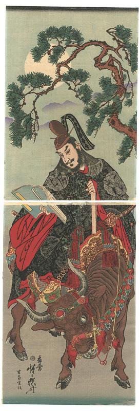 暁斎「牛乗り天神(仮題)」/