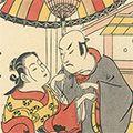 清倍二代「鎌倉長九郎のめいどの小八 松島兵太郎の大いそのとら【復刻版】」