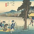 広重初代「東海道五十三次之内 水口【復刻版】」