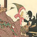 英泉「あぶな絵 鏡台前の女と若衆【復刻版】」