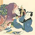 英泉「あぶな絵 源氏物語【復刻版】」