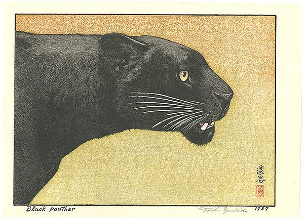 吉田遠志「ブラックパンサー」/