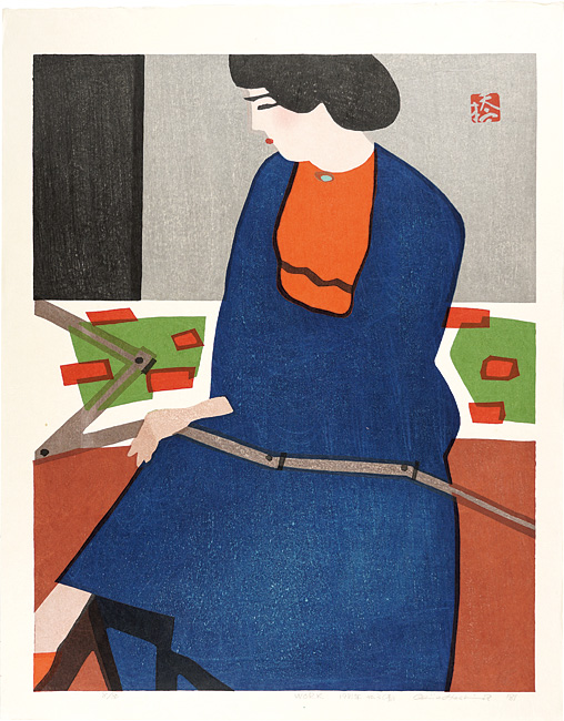 橋本興家「WORK 1981年 NO.3(青)」/