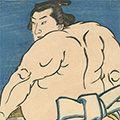 芳盛「相撲絵 鬼面山谷五郎」