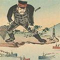 清親「日本万歳 百撰百笑 威海衛の大漁 骨皮道人」