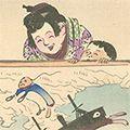清親「日本万歳 百撰百笑 討清翫弄物遊び 骨皮道人」