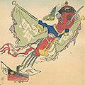 清親「日本万歳 百撰百笑 分鳥 骨皮道人」