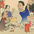 清親「日本万歳 百撰百笑 自業自得 骨皮道人」