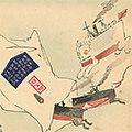 清親「日本万歳 百撰百笑 袋の鼠 骨皮道人」
