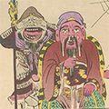 清親「日本万歳 百撰百笑 患吁と愁傷 骨皮道人」