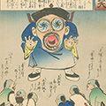 清親「日本万歳 百撰百笑 御注進御注進 骨皮道人」