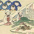 清親「日本万歳 百撰百笑 二奥の到来 骨皮道人」