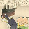 清親「日本万歳 百撰百笑 漢兵の切腹 骨皮道人」