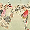 清親「日本万歳 百撰百笑 清国の困苦民兵 骨皮道人」