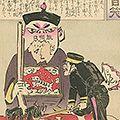 清親「日本万歳 百撰百笑 木偶の坊 骨皮道人」