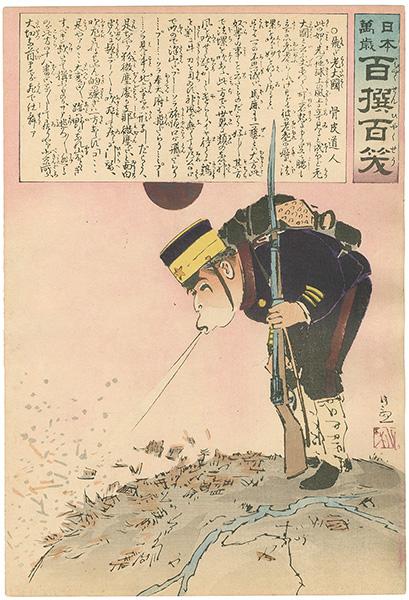 清親「日本万歳 百撰百笑 飛だ老大国 骨皮道人」/