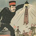 清親「日本万歳 百撰百笑 向う處に敵なし 骨皮道人」