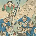清親「日本万歳 百撰百笑 おか支那兵士 骨皮道人」
