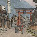 吉田遠志「岡太神社」