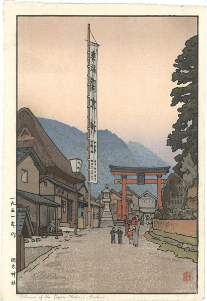 吉田遠志「岡太神社」/