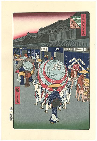 広重初代「名所江戸百景 日本橋通一丁目略図 【復刻版】」/