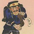 清親「日本万歳 百撰百笑 日兵の一撚 骨皮道人」
