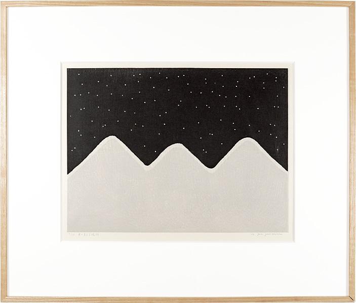 山中現「星の見える場所」/