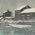 川瀬巴水「木場の雪」