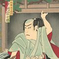 国周「有職鎌倉山」