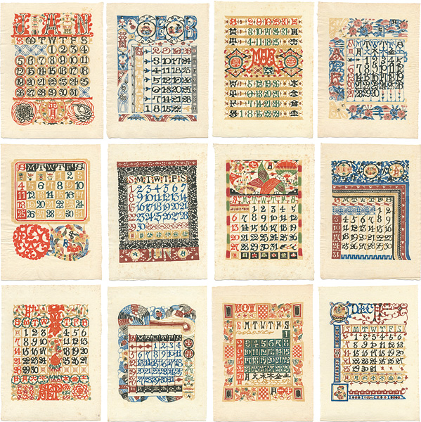 芹沢銈介「型染カレンダー 1986 」/