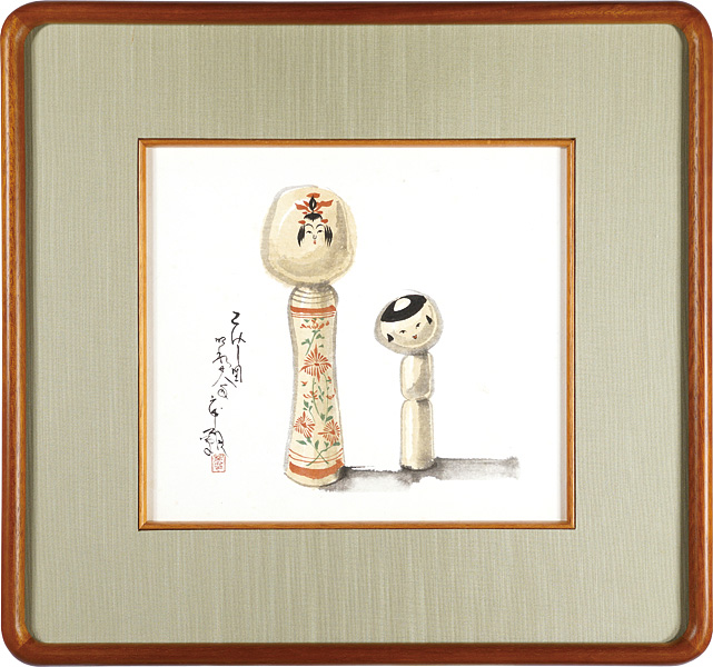 武井武雄「こけし図」/