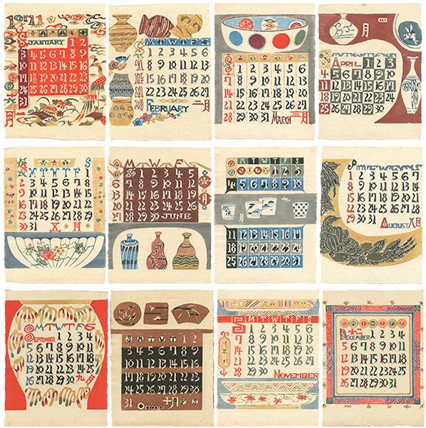 芹沢銈介「型染カレンダー 1971」/