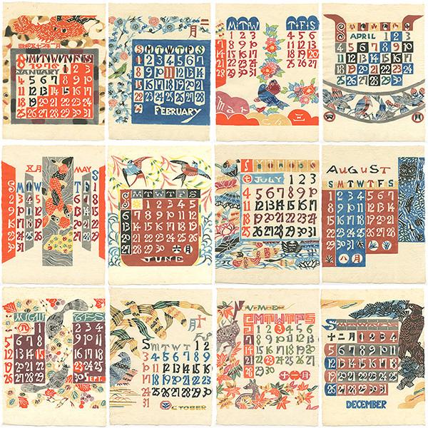 芹沢銈介「型染カレンダー 1976 」/