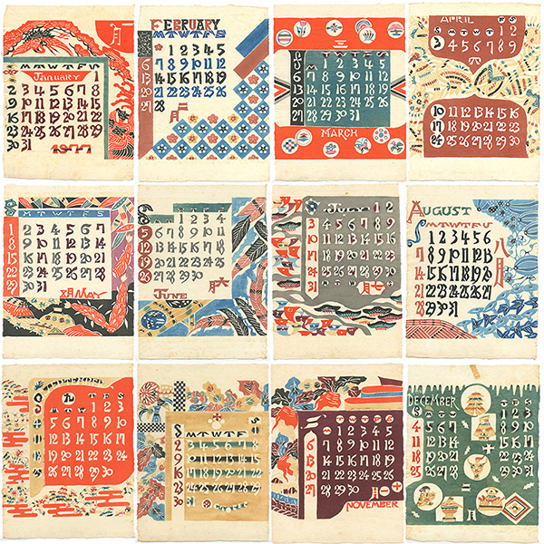 芹沢銈介「型染カレンダー 1977 」/